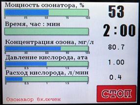 Изображение экрана